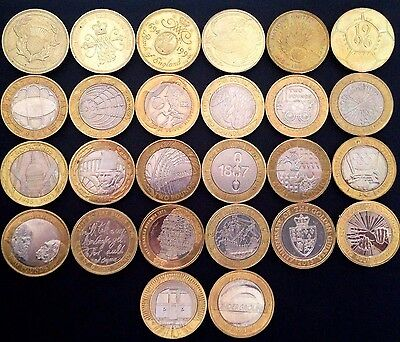 Circulated £2 Two Pound Coins British Coin Hunt Hard To Find 1986 - 2019 • 5.95£