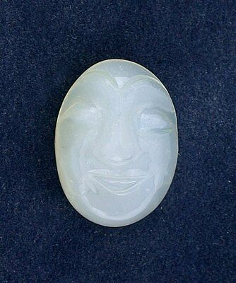 $96.99 • Buy 14.11 Carats Carved Oval White Moonstone Face Custom Cut Cab Cabochon Gem ES2815