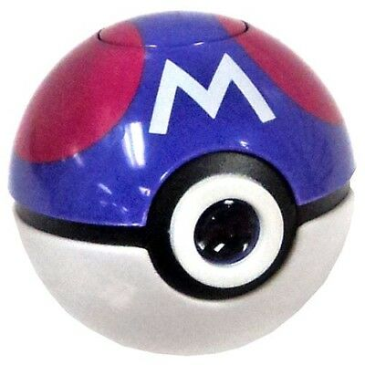 Pokemon Micro-Pokeball Image Projector Lights [Master Ball] • 10.03£