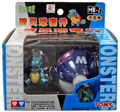 Pokemon Black & White Pocket Monster Squirtle With Master Ball Figure MB-2 • 30.73£