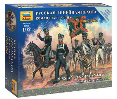 Zvezda 1/72 Russian Line Infantry Command Group # 6815 • 6.81£