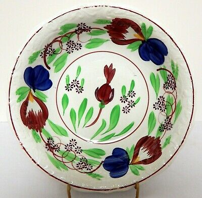 $45 • Buy Made In Holland Maastricht Petros Regout & Co Stick Spatterware Large Bowl