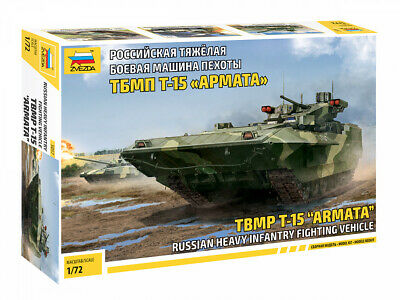 Zvezda 1/72 TBMP T-15  Armata  Russian Heavy Infantry Fighting Vehicle # 5057 • 16.51£