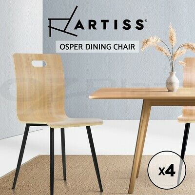 AU95.95 • Buy Artiss Dining Chairs Bentwood Seater Metal Legs Wooden Chair Cafe Kitchen X4