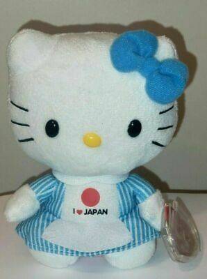 Ty Beanie Baby ~ HELLO KITTY ~ 2014 Release ~ MINT with MINT TAGS Turquoise