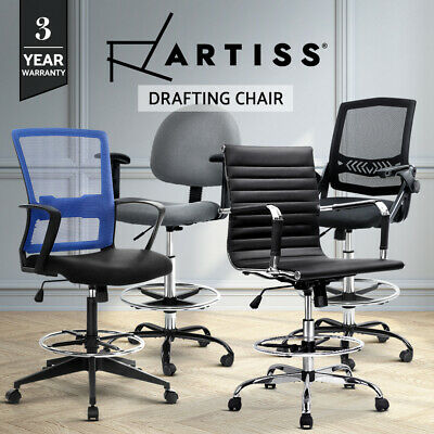 AU114.95 • Buy Artiss Office Chair Veer Drafting Stool Mesh Chairs Armrest Standing Desk