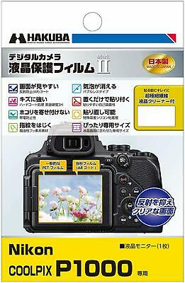 AU37.14 • Buy HAKUBA Digital Camera LCD Protective Film MarkII Nikon COOLPIX P1000 Dedicated D