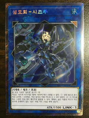 $ CDN154.61 • Buy Yu-Gi-Oh Sky Striker Ace - Shizuku Secret Rare SP19-KR030 Korean EX