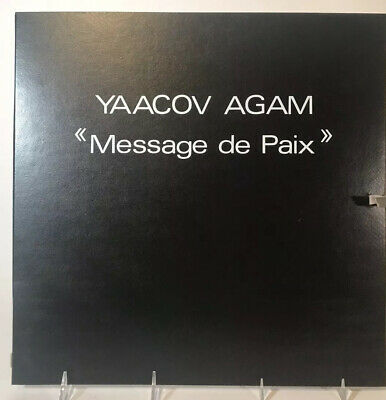 $2500 • Buy Yaacov Agam  Message Of Peace  Portfolio Of 7 Serigraphs. Never Framed Signed