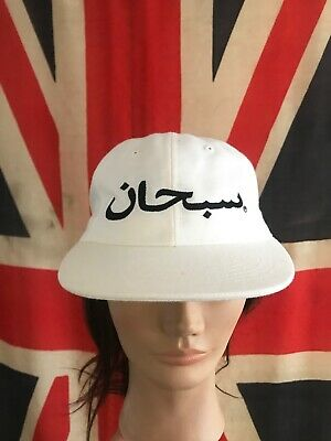 $ CDN189.10 • Buy Rare White Authentic Supreme Snapback Hat Cap Arabic Sold Out