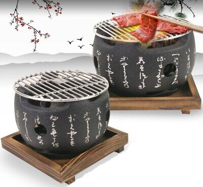 $ CDN93.66 • Buy Mini BBQ Grill Japanese Portable Cooking Barbecues ROUND Table Top Charcoal