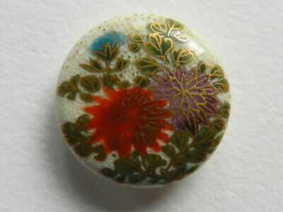 """$2.95 • Buy Pretty Vintage Satsuma Ceramic Button Painted Flowers With Gold Accents 3/4"""""""