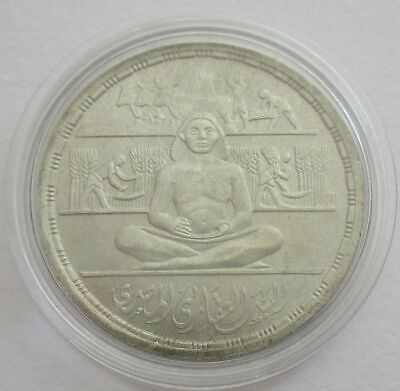 £25 • Buy Egypt 1 Pound 1979 100 Years Egyptian Mortgage Bank Silver