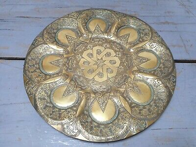 Indian Brass Plate Charger Dish Middle Eastern Vintage Antique 35 Cm • 14.99£