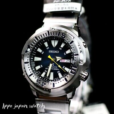 $ CDN665.47 • Buy NEW SEIKO Baby Tuna Prospex Monster Diver SBDY055 200M Men S 4R36 Watch
