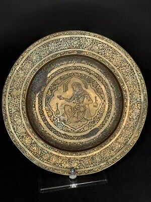Antique Hand Chased Brass Plate India • 34.55£