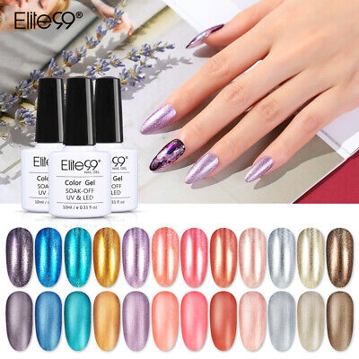Elite99 Pearl Metal Colour Gel Polish UV LED Manicure Nail Varnish Set Lacquer • 2.99£