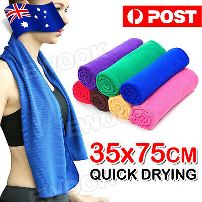 AU4.95 • Buy Microfiber Towel Bath Beach Towel Gym Sport Travel Swim Hand Quick Drying AU