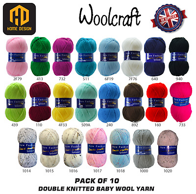 Top Quality Woolcraft DOUBLE KNITTED Baby Wool Yarn New Fashion PACK OF 10 • 14.29£