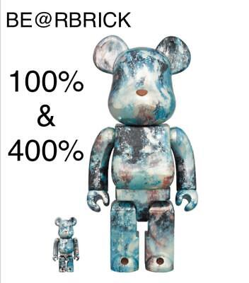 $452.51 • Buy Mint Bearbrick Pass Head Pushead 100 400