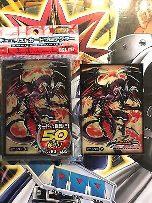Yugioh Card Sleeves (1x50pack)New-Sealed 62mm Red Dragon Archfiend 5ds Artwork • 4.50£