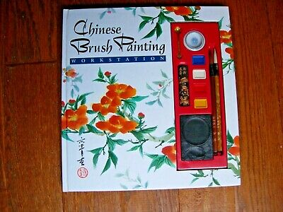 Chinese Brush Painting Book Workstation Set, 1993 Hardcover With Brushes + Inks • 10£
