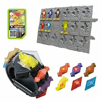 $62.99 • Buy [USED]Pokemon Z Power Ring Special Set [Ring & 3 Crystals]