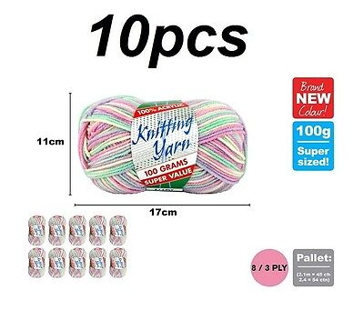 AU30.99 • Buy 10 X Knitting Yarn 8 Ply 100g Multi Colour Lolly Mix 100% Brand New (WIN-166)