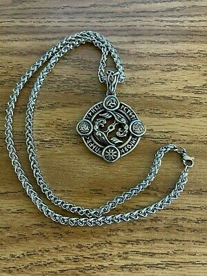 Viking Stainless Steel Necklace Norse Rune Pendant • 11.53£