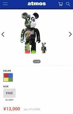$412.82 • Buy Atmos Staple Bear Brick Bearbrick 400 100