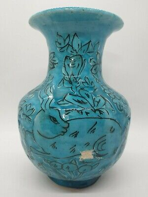 $ CDN57.86 • Buy Antique Qajar Persian Turquoise Pottery Vase Islamic