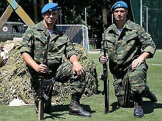 $155 • Buy Suit Of The Russian Special Forces  MABUTA FLORA , GRU, VDV