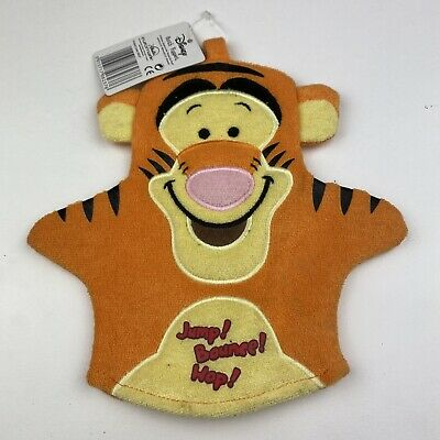 Disney Bath Puppet Tigger From Winnie The Pooh Brand New With Tag • 9.99£