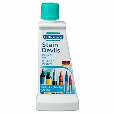 Stain Devils Pen And Ink Remover, 50 Ml • 3.49£