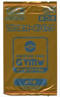 $3 • Buy Pokemon Card Gym Sword And Shield Vol.5 Promo Pack Japanese Limited NEW