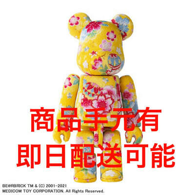 $471.12 • Buy BE@RBRICK Kakinuma Doll Wood-In-The-Wood Be Rbrick/Medicom Toy Yellow BEARBRICK