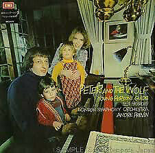 £11.60 • Buy Mia Farrow Peter And The Wolf / Young Person's Guide Vinyl LP ID11114z