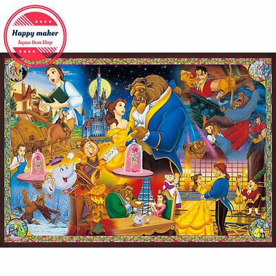 £24.97 • Buy Disney 1000 Piece Beauty And The Beast Eternal Love World's Smallest Puzzle