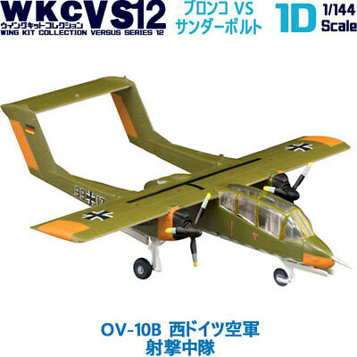 £31.61 • Buy Wing Kit Collection Vs12 01D Ov-10B West German Air Force Shooting Squadron