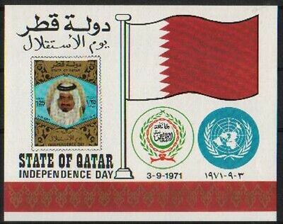 $ CDN37.64 • Buy Qatar 1972 Ms Sgms434 Rare Inependence Day Ms Mnh $65 *