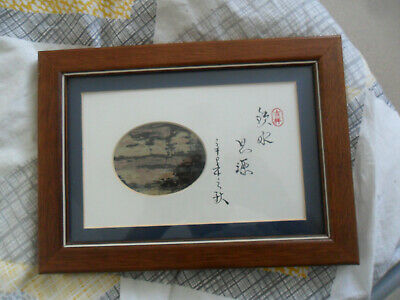 £9.99 • Buy Very Rare Chinese Marble Framed And Signed