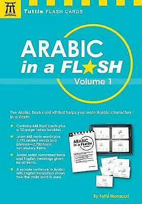 £12.35 • Buy Arabic In A Flash Kit Volume 1 Tuttle Flash Cards A Set Of 448 Flash Cards With