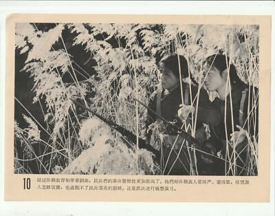 $0.99 • Buy  Red Flag Militia Battalion Poster 10 Socialist Education Pictures China 1965