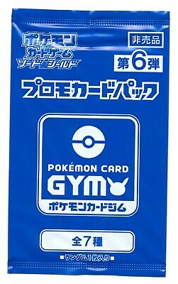 $3 • Buy Pokemon Card Gym Sword And Shield Vol.6 Promo Pack Japanese Limited NEW