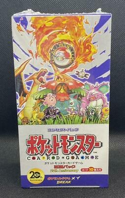 $3750 • Buy Pokemon 20th Anniversary CP6 SEALED Booster Box JAPANESE Sheald New