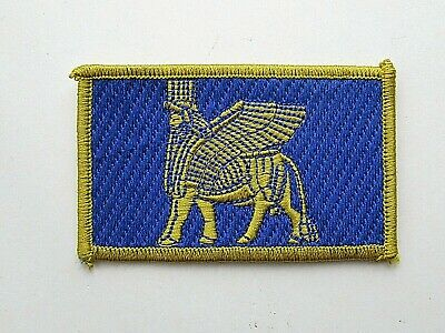 £1.04 • Buy Multi National Division (South East) Iraq Woven Formation Badge