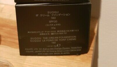 £10 • Buy SUQQU The Cream Foundation 30g Shade 160 RRP £68 SWATCHED!