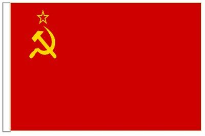 USSR Soviet Union Russia Sleeved Courtesy Flag Ideal For Boats 45cm X 30cm • 4.50£