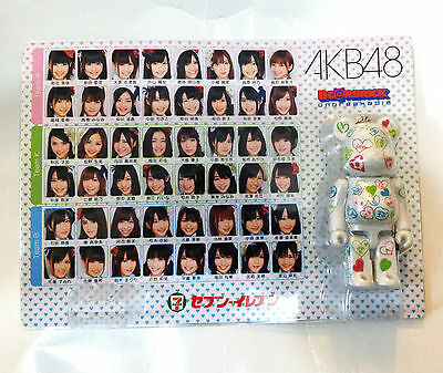 $119.99 • Buy New~ Japan Medicom AKB48 100% Be@rbrick Bearbrick White Version Keychain