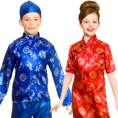 £12.49 • Buy Chinese Kids Fancy Dress Traditional National Oriental Qipao Kids Childs Costume